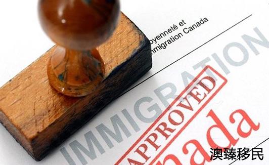 移民加拿大容易吗,三种常见的移民方式了解一下3.jpg