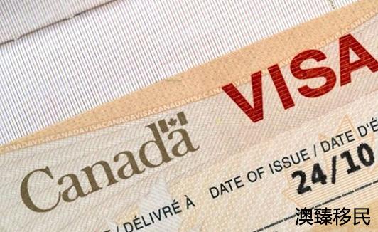 移民加拿大容易吗,三种常见的移民方式了解一下4.jpg