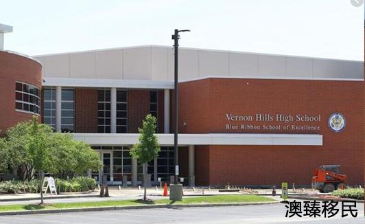 美国学区房是什么概念,全美最佳学区排行榜新鲜出炉3.jpg