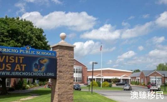 美国学区房是什么概念,全美最佳学区排行榜新鲜出炉6.jpg