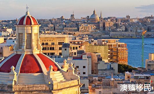 马耳他是什么样的国家,当前的移民政策是怎么规定的?