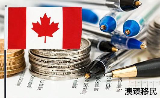 加拿大安省雇主担保移民费用详解1.jpg
