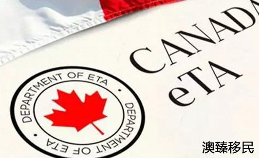 加拿大中国留学生数量不断上升,为何都选加拿大教育1.jpg
