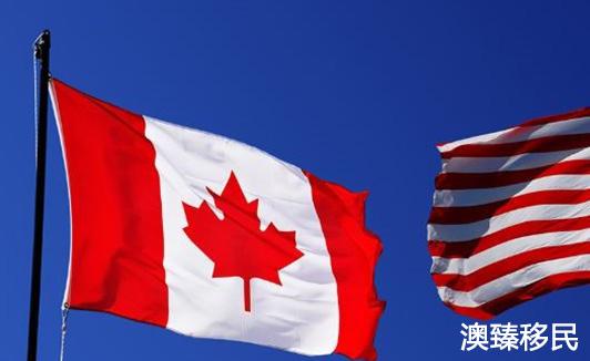 还不清楚移民加拿大容易还是移民美国容易,这篇文章告诉你答案2.jpg