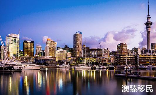 新西兰移民人口现状:不同城市可谓几家欢喜几家愁1.jpg