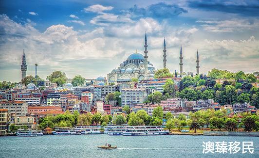 土耳其买房移民,绝对的性价比之王,费用低到你不敢想象!