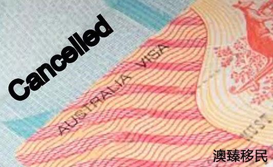 """史上最严""""品格测试""""法案在澳洲将执行!不提前注意移民必踩雷1、.jpg"""