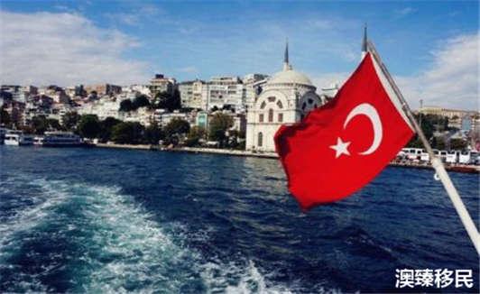土耳其护照移民.jpg