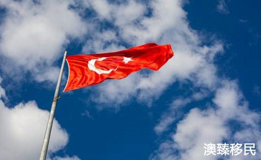 重大利好!土耳其护照办理流程实现零登陆,移民更方便了1.jpg