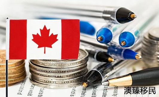 盘点移民加拿大失败的常见原因,你中过招吗1.jpg