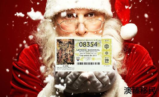 西班牙竟然还有个风靡全国的彩票文化!浅谈畅销百年的圣诞彩票1.jpg