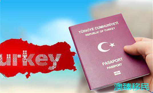 移民英美梦难圆,土耳其护照助你一臂之力.jpg