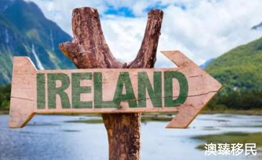 爱尔兰不适合移民,过来人告诉你爱尔兰真实生活有多惬意3.jpg