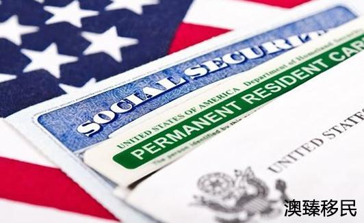 移民美国的条件是什么,三种主要途径告诉你1.jpg