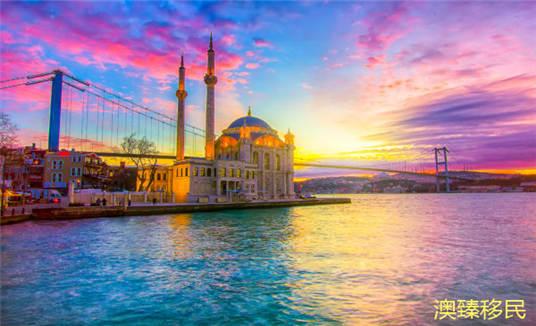 今年火爆移民圈的土耳其,真的适合移民吗?.jpg