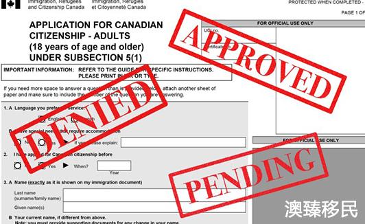 2019加拿大大选出炉:特鲁多连任,移民政策有所变化1.jpg