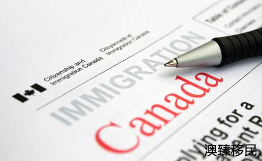 2019加拿大大选出炉:特鲁多连任,移民政策有所变化2.jpg