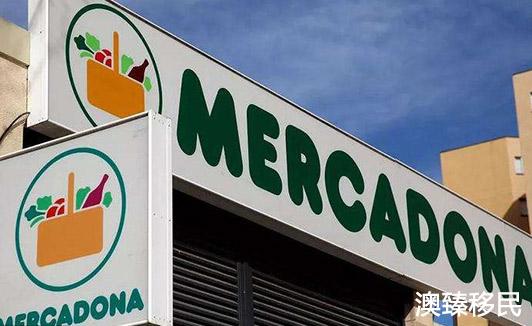 西班牙最便宜超市调查报告出炉,且买且珍惜2.jpg