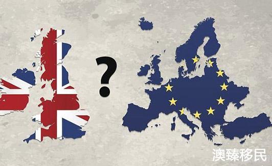 英国脱欧大戏将大结局,欧洲移民之未来如何1.jpg