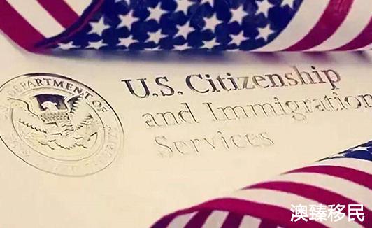 好消息!美国移民局发布减免申请费新规,12月2日生效1.jpg