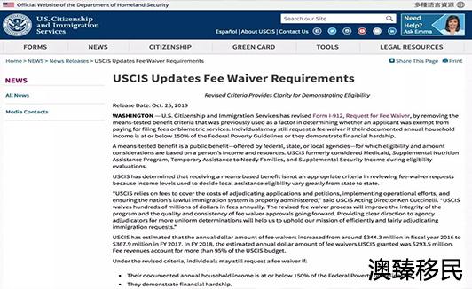 好消息!美国移民局发布减免申请费新规,12月2日生效2.jpg
