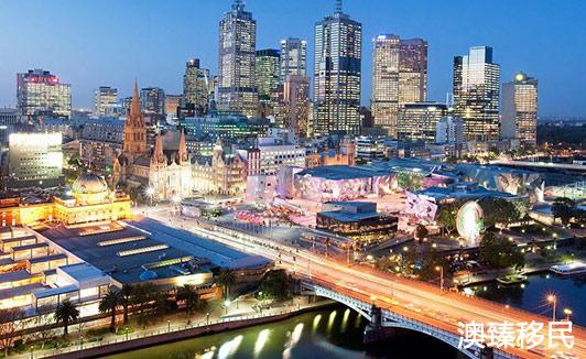 10月11日澳洲技术移民EOI官报发布!189类共发放1500个邀请1.jpg