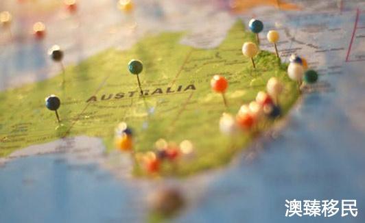 移民澳大利亚难吗,三分之一申请被拒,近万名申请者苦等两年多1.jpg