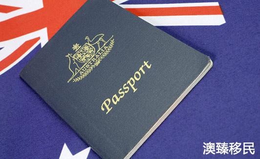 移民澳大利亚难吗,三分之一申请被拒,近万名申请者苦等两年多3.jpg
