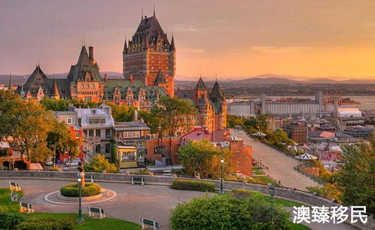 重磅突发,加拿大魁省投资移民暂停至2020年7月1.jpg