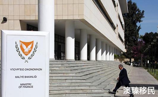 塞浦路斯将对护照获批申请者展开尽职调查,部分人恐被撤销身份1.jpg