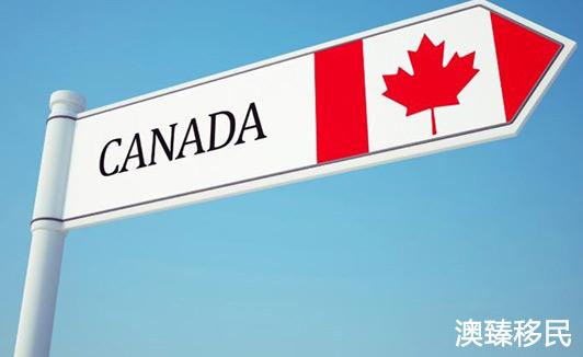 想让加拿大移民生活比想象中好多的,这七件事情一定要做1.jpg
