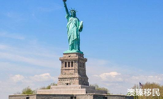 美国移民都有什么方式,各自对申请者的条件要求又是什么呢?