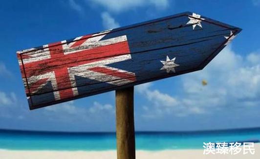 11月11日澳洲技术移民EOI战报:热门专业90分,受邀人数骤减2.jpg