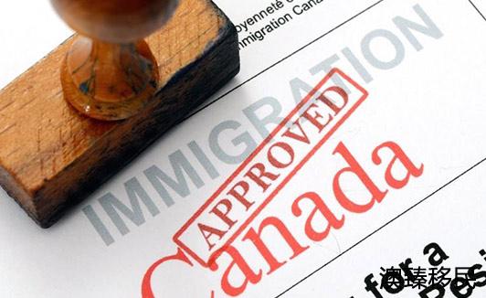 加拿大移民快速通道EE申请流程和步骤详解1.jpg