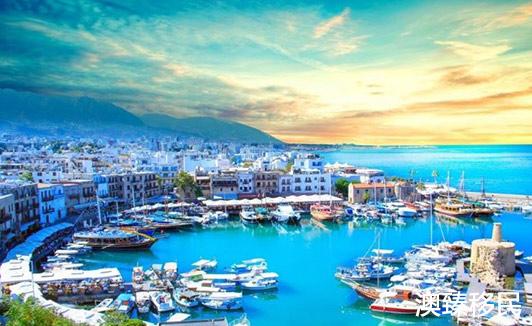 塞浦路斯移民需要什么条件,永居和护照大不相同!