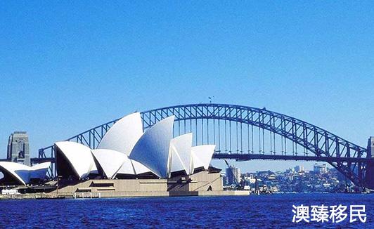 移民澳洲需要什么条件,投资类方式要求各不相同1.jpg