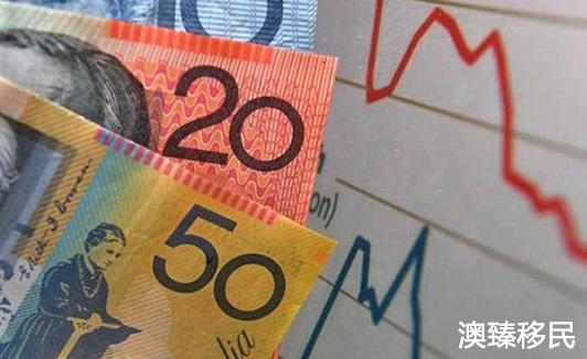 移民澳洲需要什么条件,投资类方式要求各不相同3.jpg