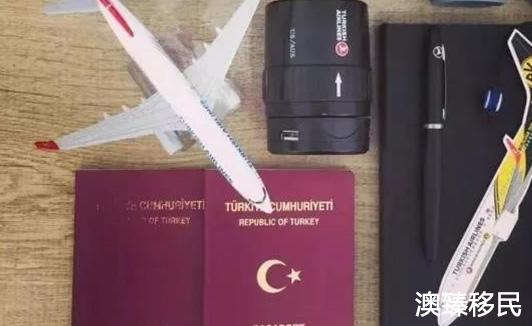 移民欧洲哪个国家最好,土耳其和希腊都是不错的选择3.jpg
