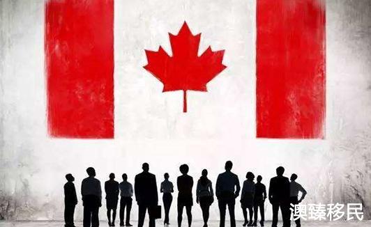 加拿大各省投资移民条件汇总,你想知道的都在这儿了2.jpg