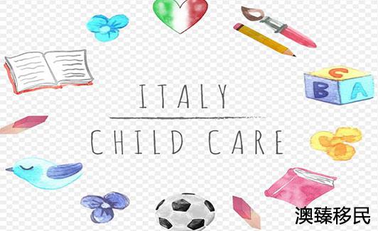 """移民意大利有多好,超丰厚的""""育儿补贴""""必须要了解一下!"""