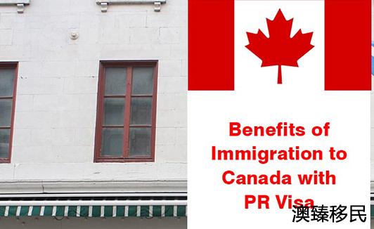 移民加拿大后可以居住在中国吗,永居和国籍差别大着呢2.jpg