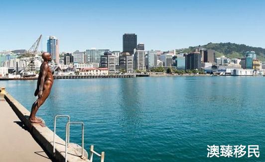 盘点新西兰最受移民关注的城市,奥克兰位列第一2.jpg