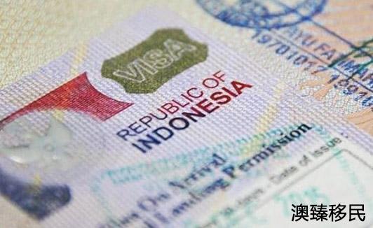 塞浦路斯护照免签多少个国家,了解真相后小伙伴们都惊呆了2.jpg