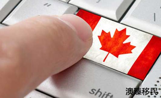 加拿大移民申请条件详解:方式途径虽多,但唯有合适的才是最好的1.jpg