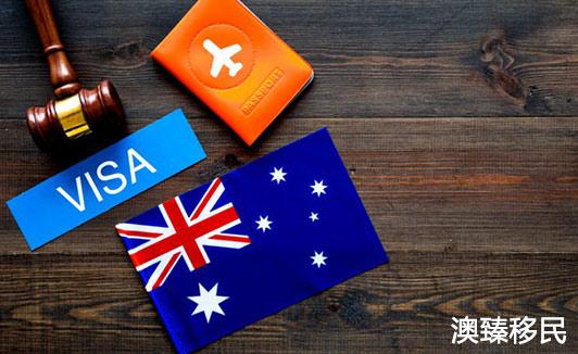 最新!澳洲偏远地区491签证详解1.jpg