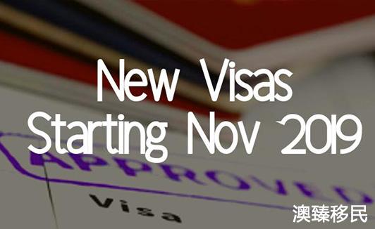 最新!澳洲偏远地区491签证详解2.jpg