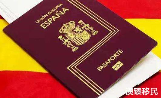 西班牙移民科普帖:关于入籍条件那些事儿1.jpg