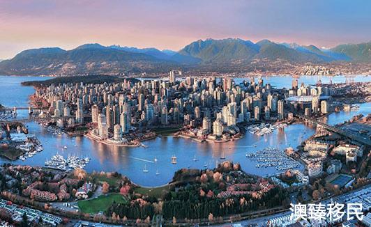 移民加拿大怎么样,华人更适合去温哥华还是多伦多呢1.jpg