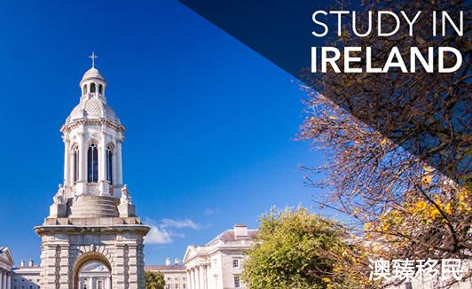 爱尔兰留学要考虑哪些问题呢?这篇文章为你解疑1.jpg