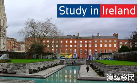 爱尔兰留学要考虑哪些问题呢?这篇文章为你解疑2.jpg